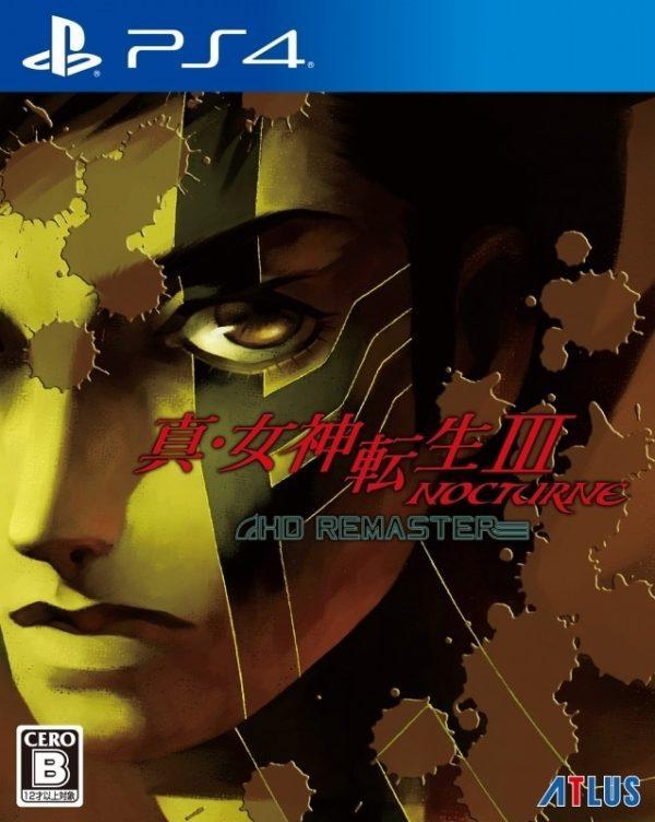 SMT-HD-Remaster-PS4-1