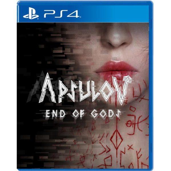 apsulov-end-of-gods-674199.10